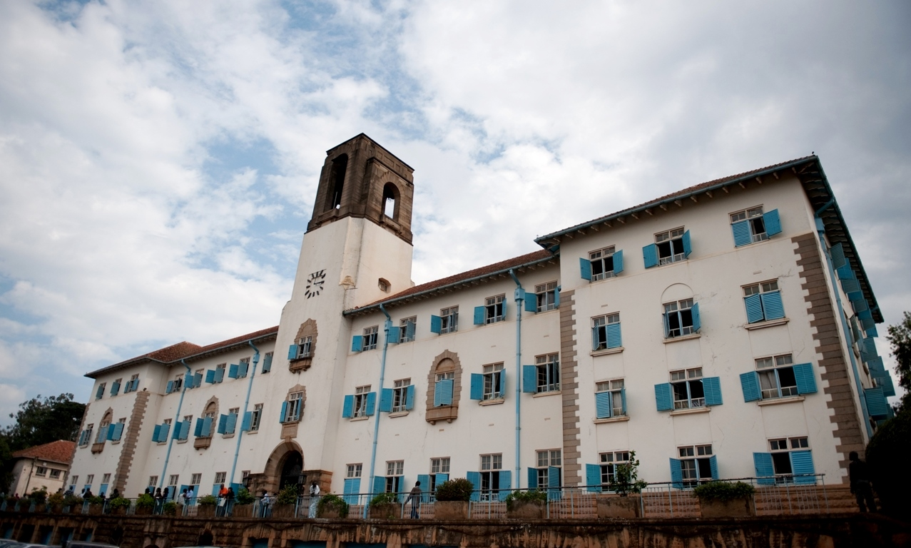 The Main Building, Makerere University, Kampala Uganda